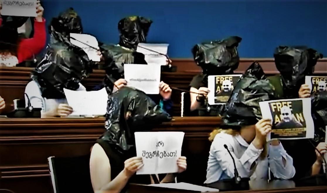 Заседание Комитета по правам человека с мешками на голове