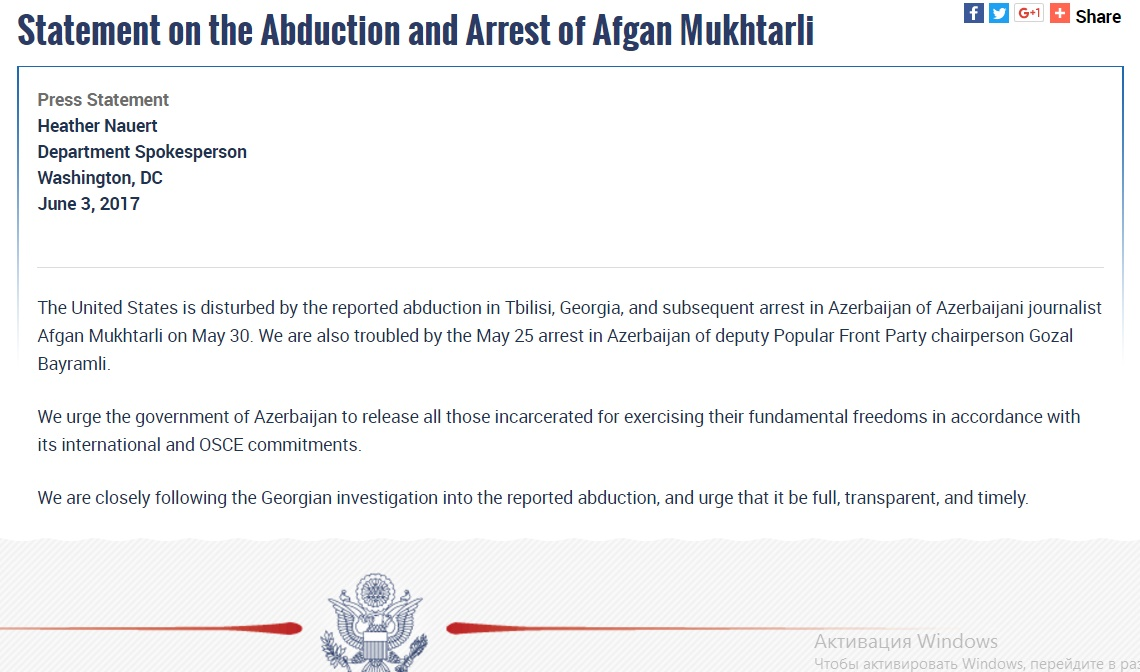 459058925682578 #новости Азербайджан, Афган Мухтарлы, Госдеп США, гражданство, Грузия