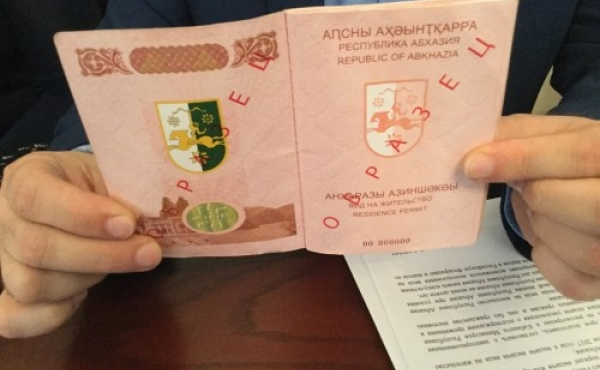 Сухуми ускоряет паспортизацию