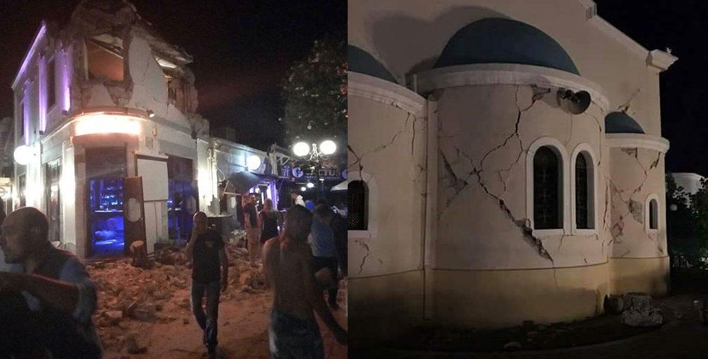 kos vs e1500620297514 #новости Греция, землетрясение, Турция