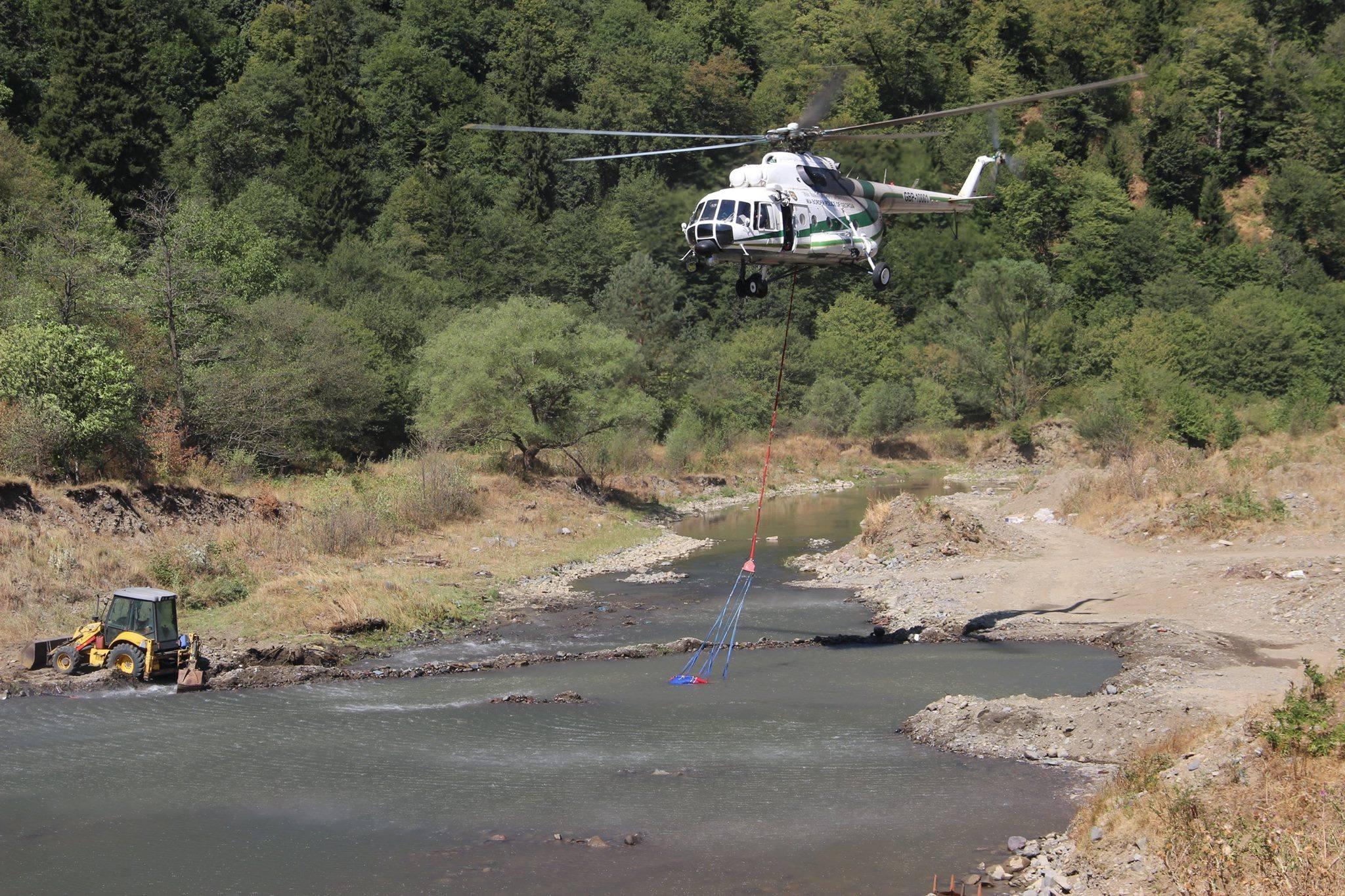 20933940 1482333765156922 3506314767527452940 o #новости Ахалцихе, вертолет, Грузия, пожар