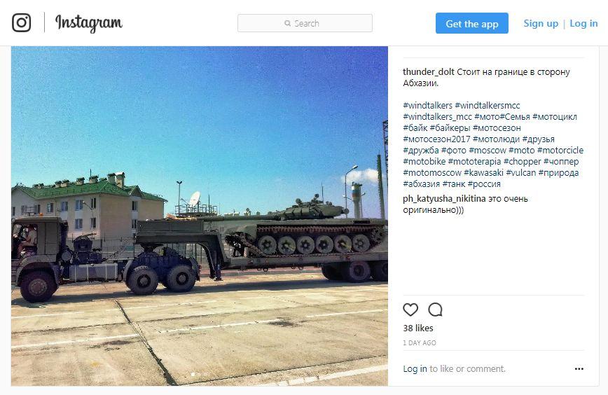 tank abx gran.JPG 2 1 #новости Абхазия, Грузия, проверка боеготовности, Россия