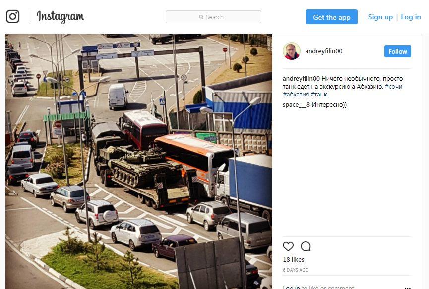 tank abx gran #новости featured, Абхазия, военная техника, Грузия, Россия, хрулев