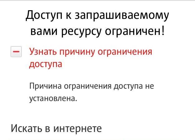 2 #новости featured, Sova.News, Роскомнадзор, Россия, СМИ