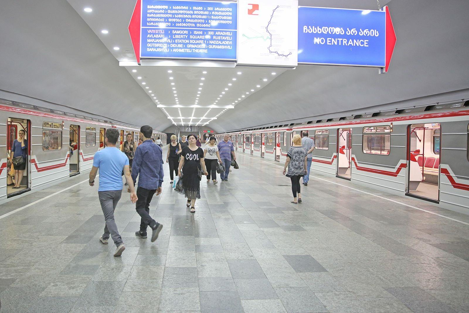 A37DA4A1 33CA 4E1D 8805 A51EC2CADE5F метро метро