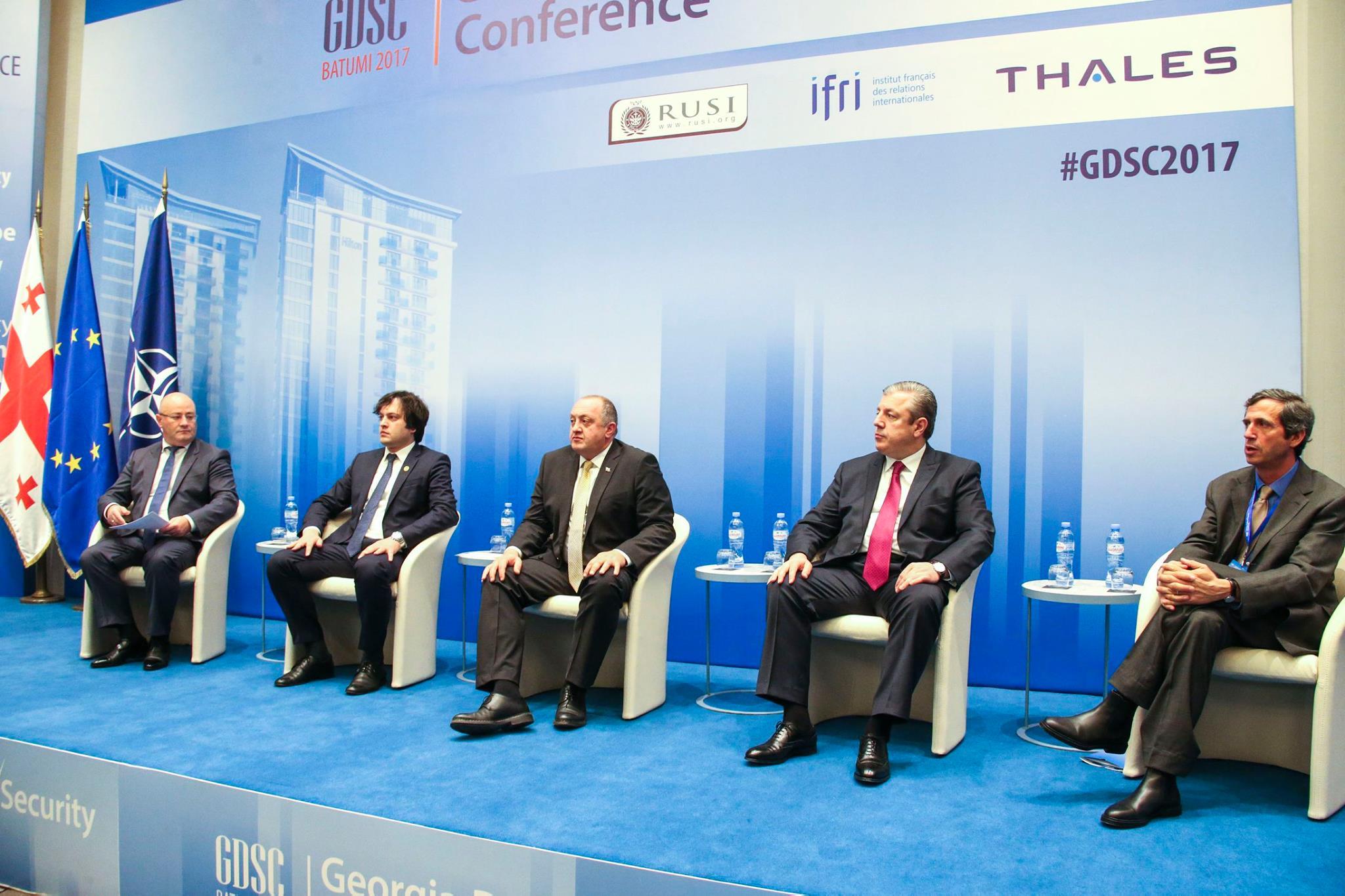 Маргвелашвили: Провокации - механизм политики РФ