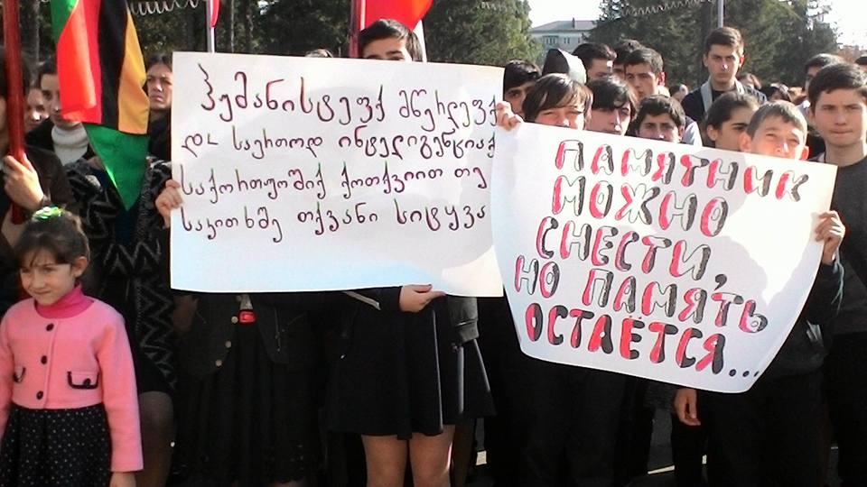 На акцию с призывом сохранить памятник в Килмарноке в Гали вывели несовершеннолетних