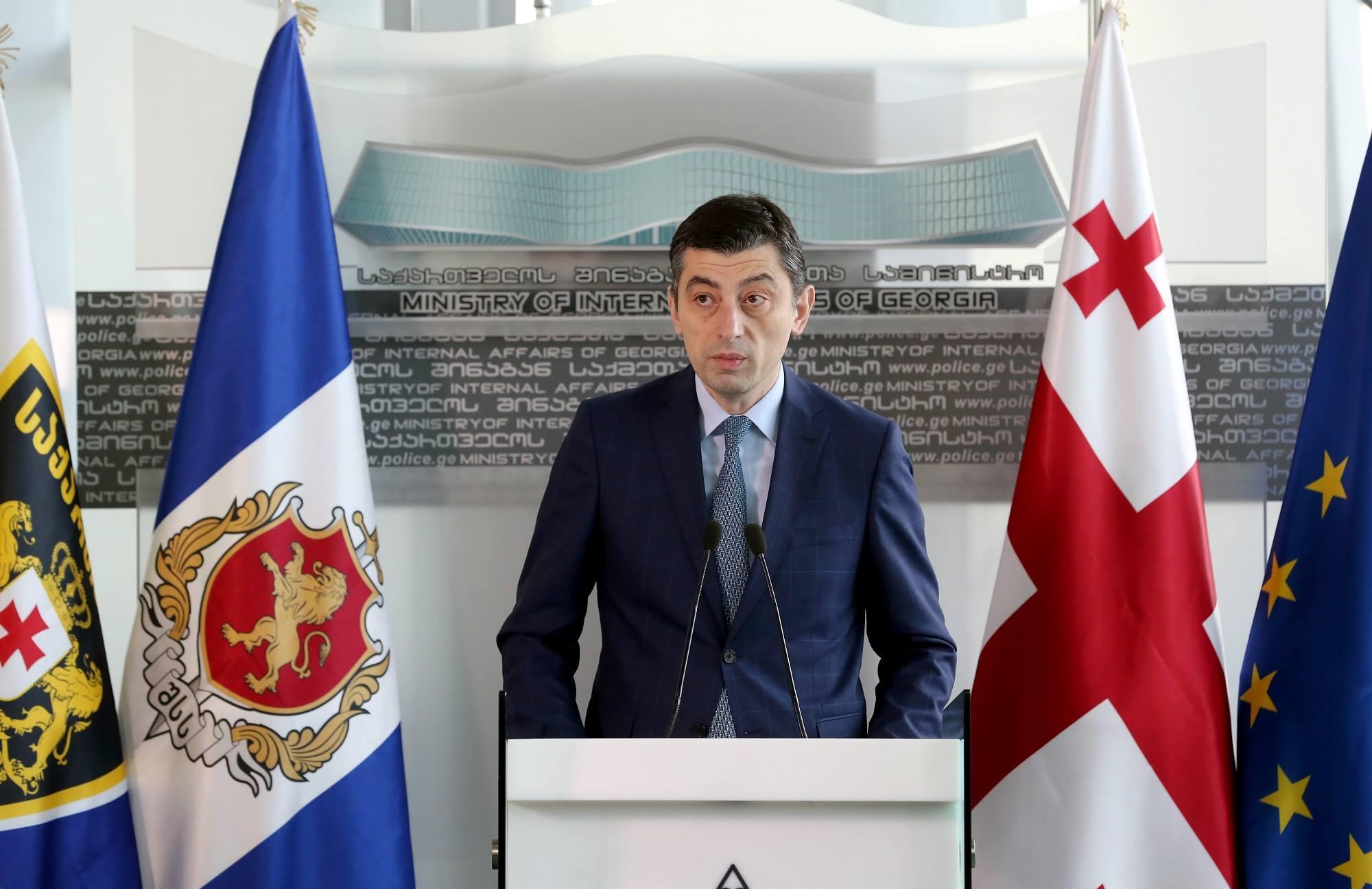 Министр внутренних дел Грузии, возможно, гражданин России