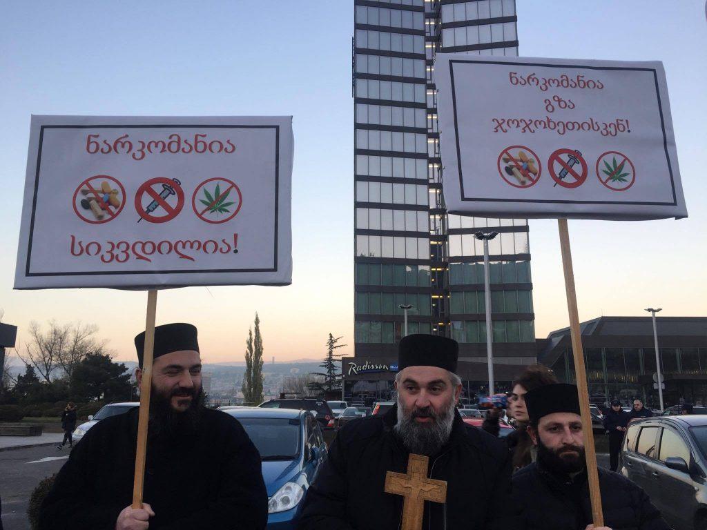 Коротко о наркополитике Грузии