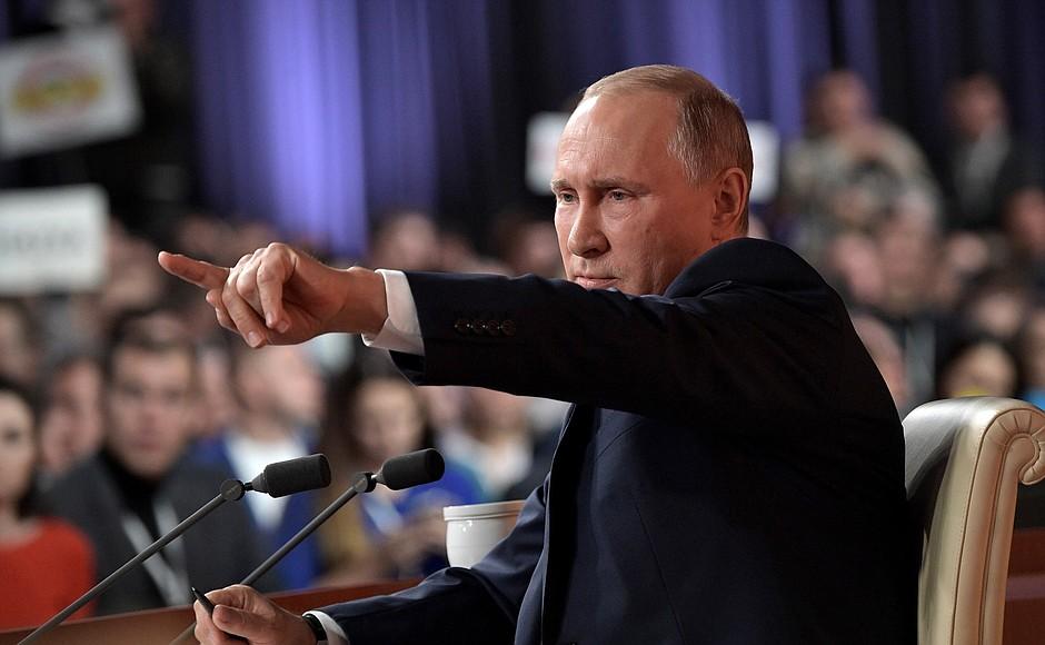 Итоговая пресс-конференция Владимира Путина