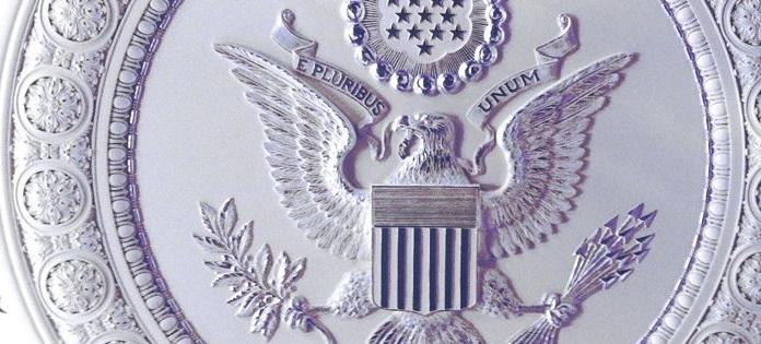 Department of State вооруженные силы вооруженные силы