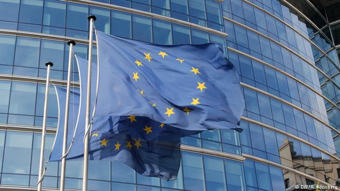 EU Мухтарлы Мухтарлы