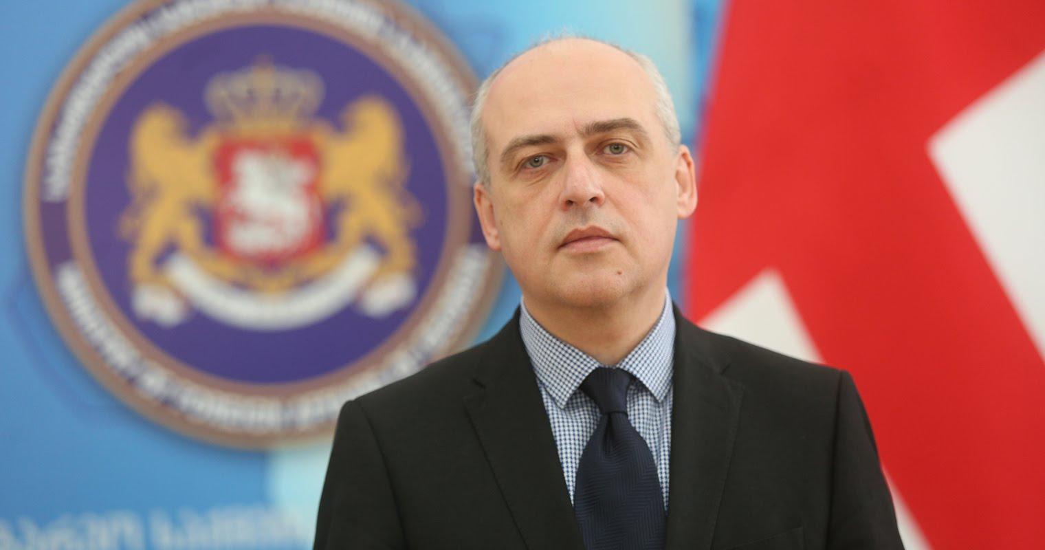 Davit Zalkaliani визит визит