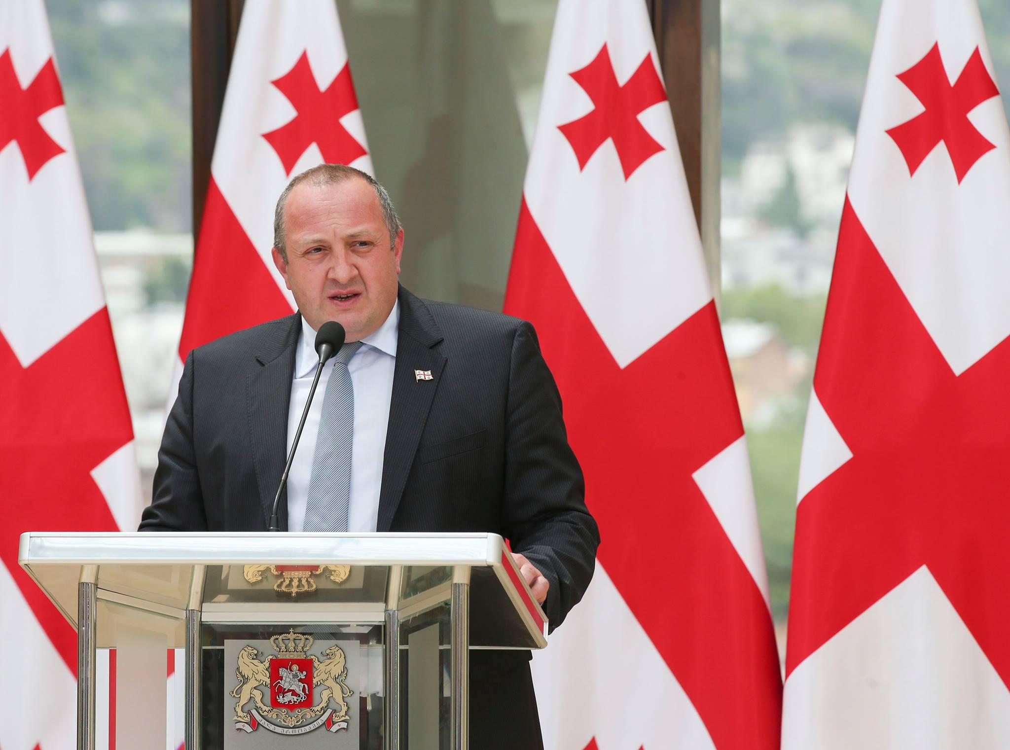 Margvelashvili закон о вещании закон о вещании