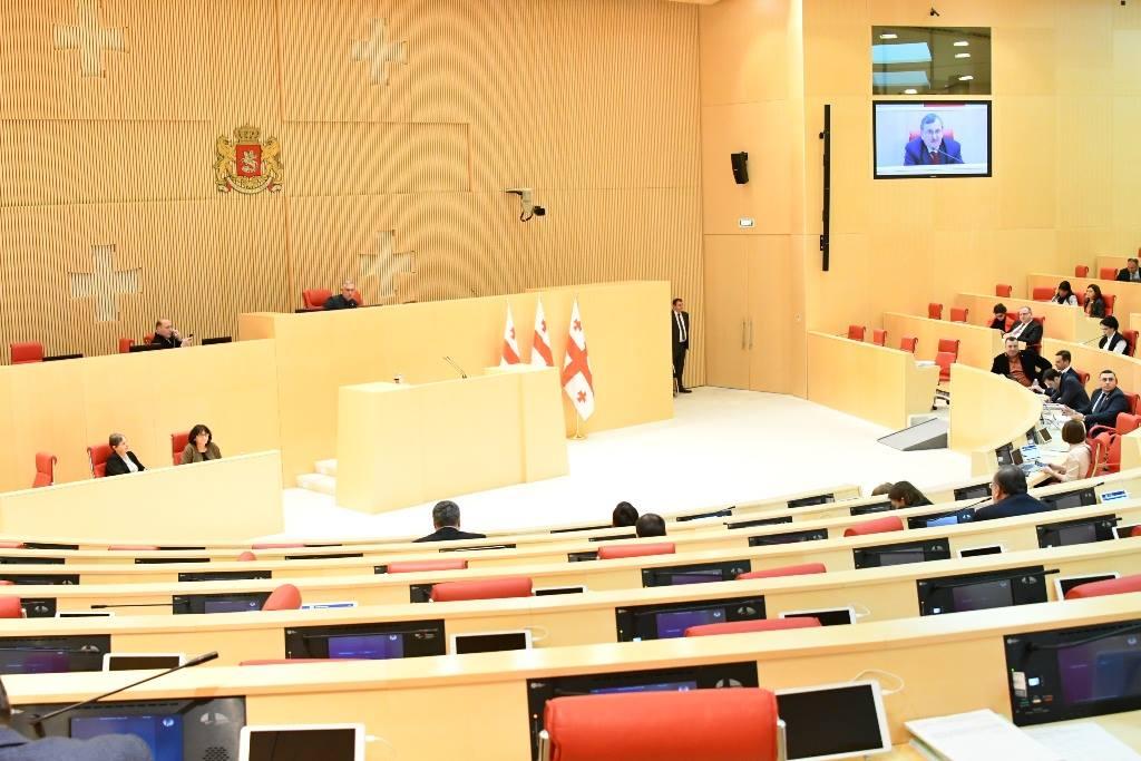 Parliament закон о вещании закон о вещании