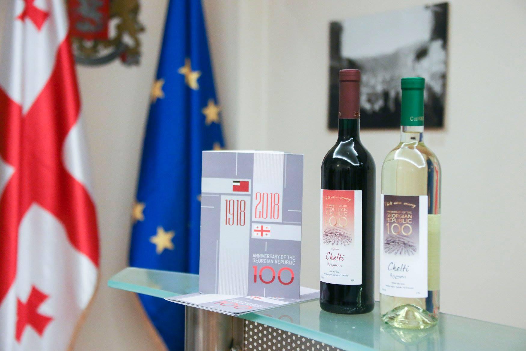 Georgia EU 7 #новости брюссель, Георгий Маргвелашвили, Грузия, евросоюз, ес