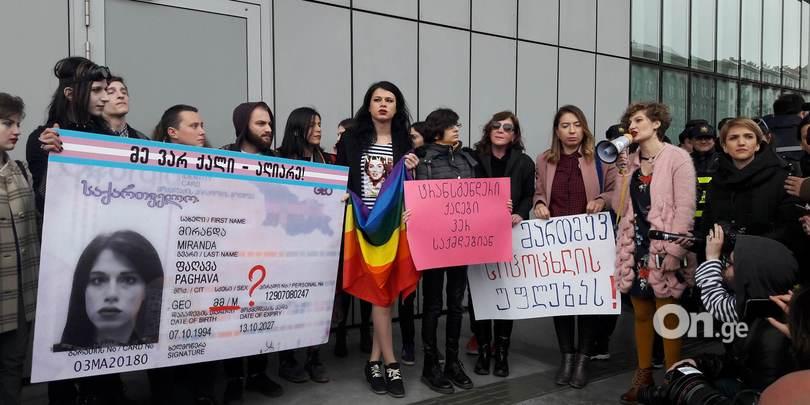 On.ge #новости гомофобия, Грузия, Миранда Пагава, трансгендеры, трансфобия