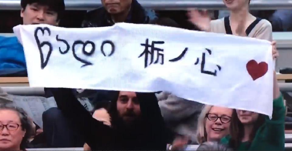 Sumo #новости грузинский язык, Леван Горгадзе, сумо, Тотиносин Цуёси, Япония