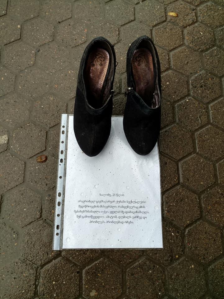 Zugdidi 15 #новости 8 марта, Грузия, женщины, Зугдиди, перформанс, права человека