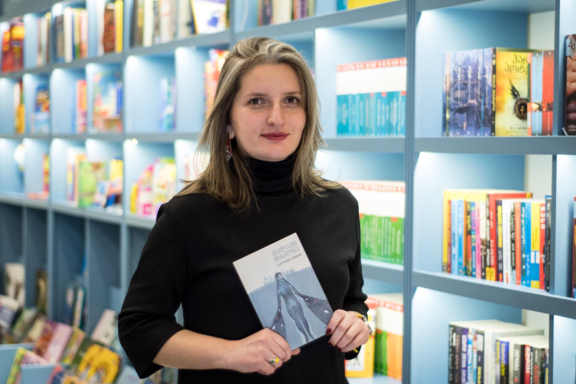 Саломе Бенидзе, писательница. Фото: СОВА