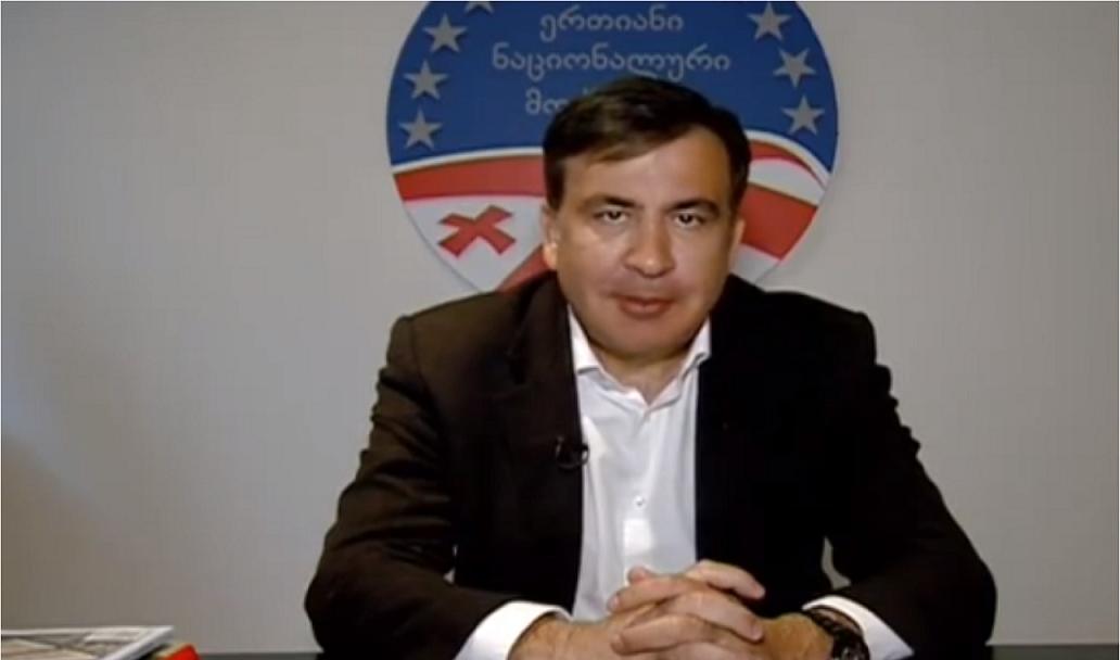 Saakashvili 23 пенсии пенсии