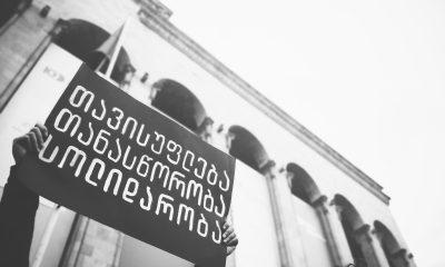 """Две параллельные акции """"Белого шума"""" и ультранационалистов в Тбилиси"""
