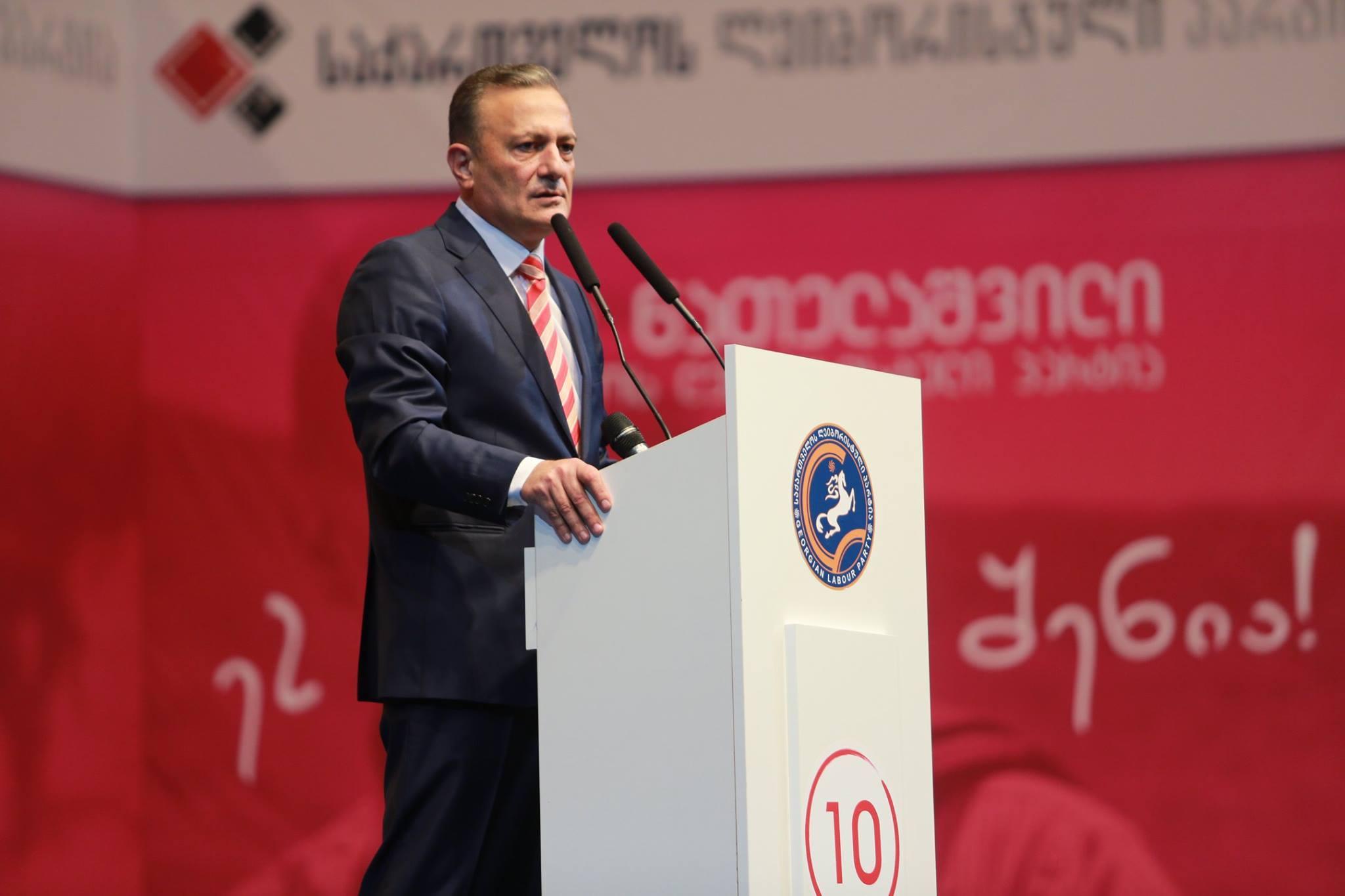 Shalva Natelashvili 1 #новости Бидзина Иванишвили, Грузия, Лейбористская партия, олигархия, оппозиция, Шалва Нателашвили