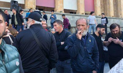 Протест в Тбилиси принял политический оттенок. ФОТО: sova.news