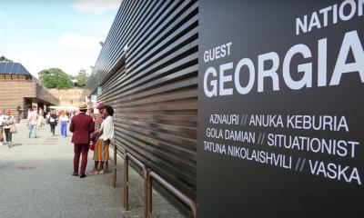 Грузинские дизайнеры на международной выставке Pitti Immagine Uomo