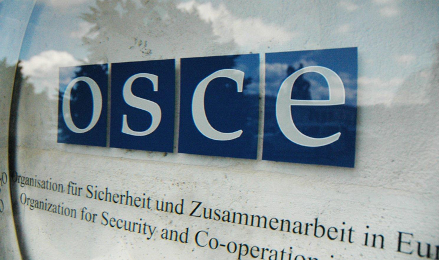 OSCE столкновения столкновения
