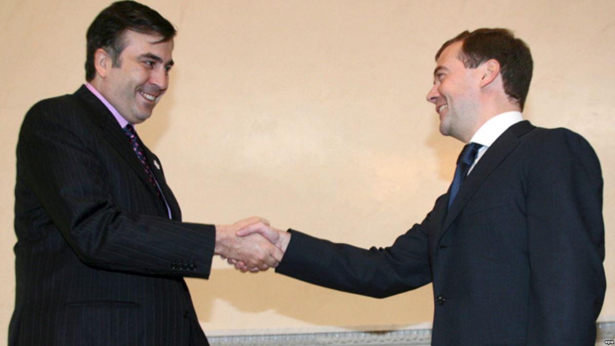 Saakashvili Medvedev Джордж Буш Джордж Буш