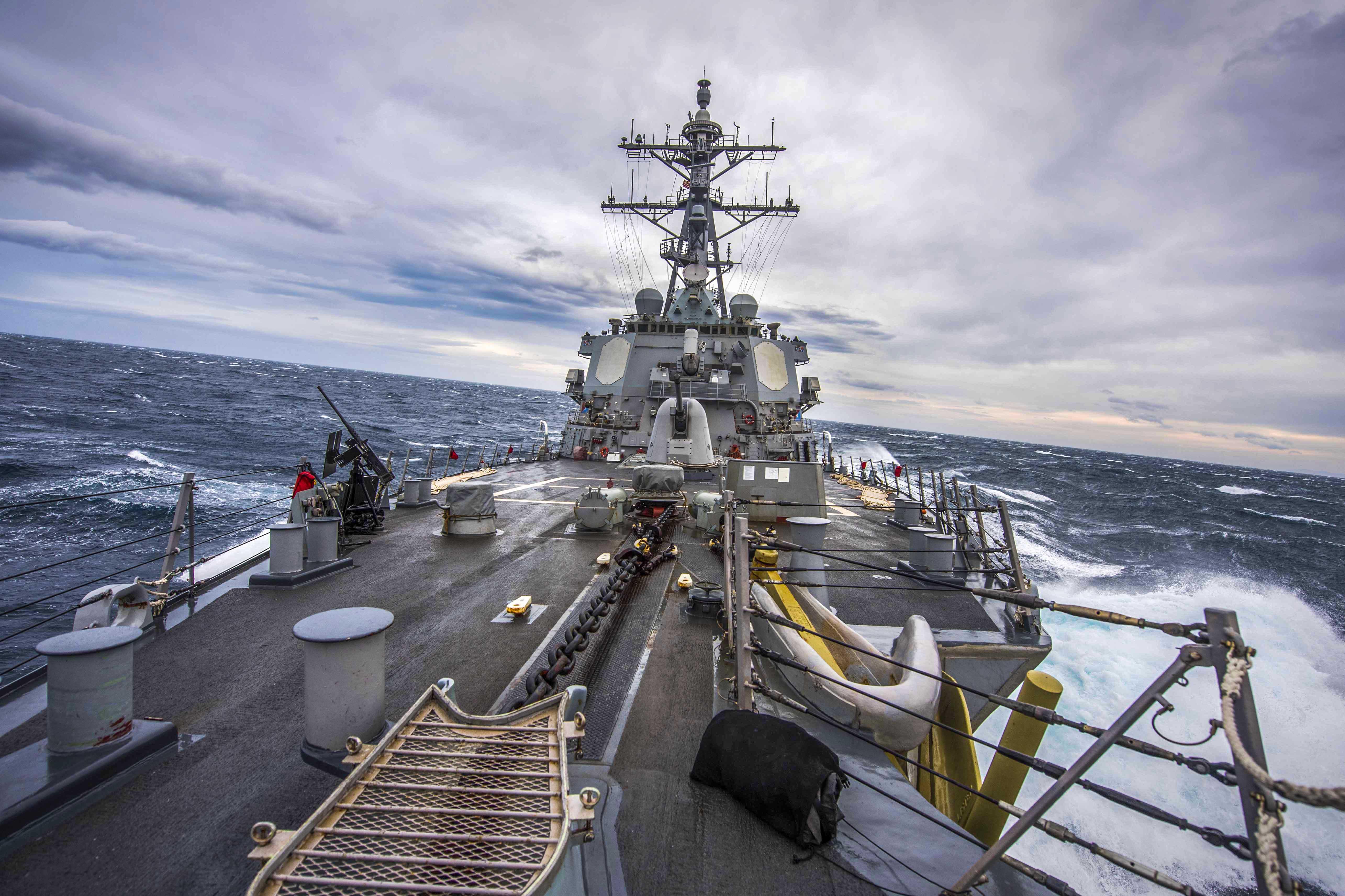 USS Carney Aegis Aegis