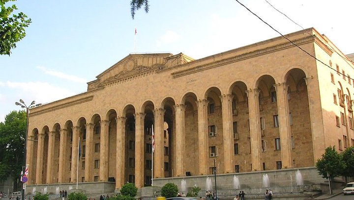 Parliament 5 Георгий Руруа Георгий Руруа