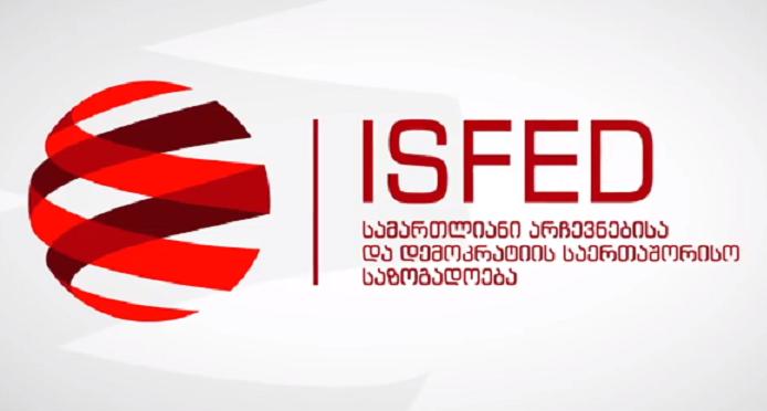 ISFED e1624527597157 #выборы-2020 ISFED, второй тур, Выборы 2020, Международное общество справедливых выборов и демократии, нарушения