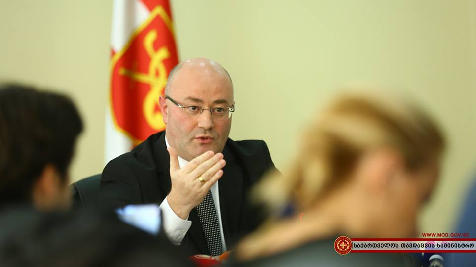 Levan Izoria министерство обороны министерство обороны