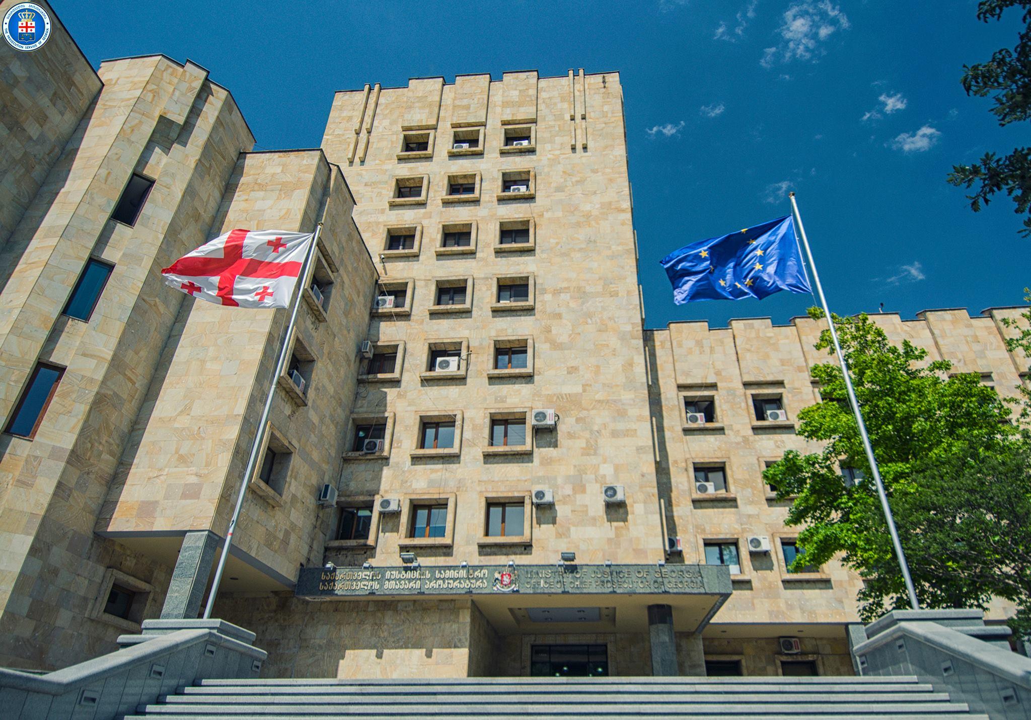 Prosecutor #новости грузия-азербайджан, Давид Гареджи, Ивери Мелашвили, Наталья Ильичева