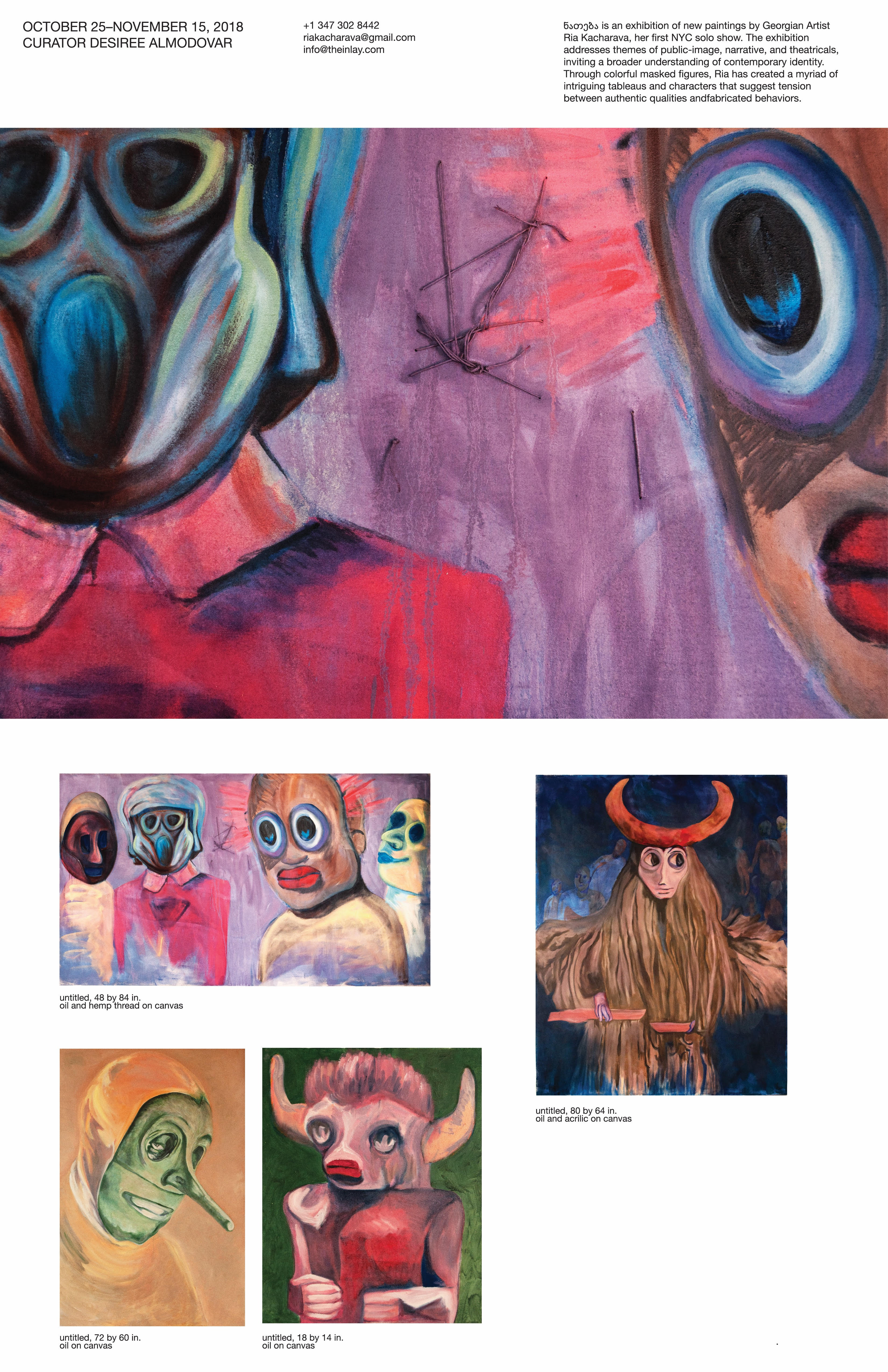 Ria Kacharava 2 #art живопись, искусство, Нью-Йорк, Риа Качарава, сша
