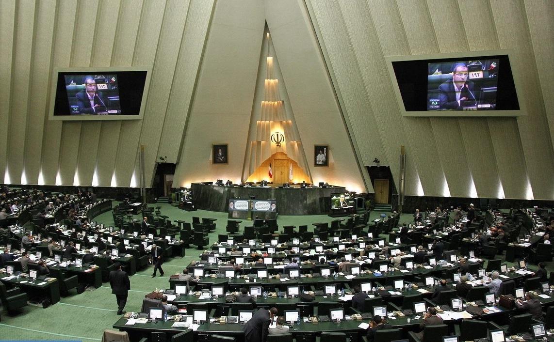 Iran Parliament визовый режим визовый режим