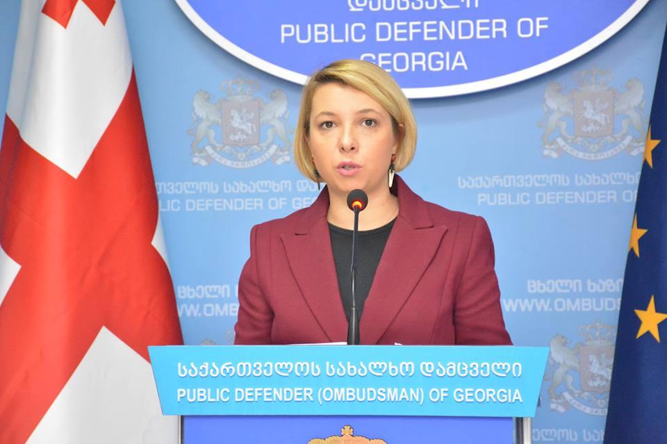 Nino Lomjaria 4 Народный защитник Грузии Народный защитник Грузии