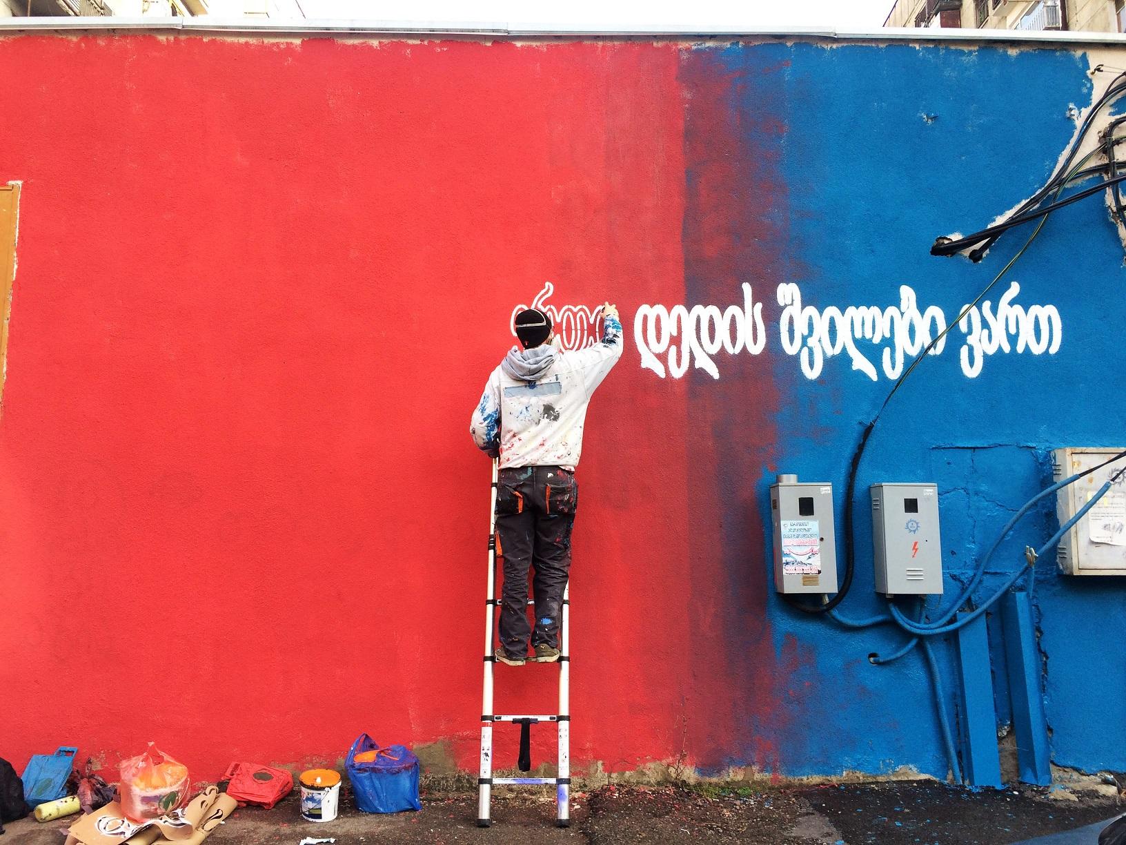 3 #art featured, арт, Бразилия, германия, граффити, Грузия, Дино Бенто, искусство, Лапиз, мурал, Саша Корбан, стрит-арт, тбилиси, украина