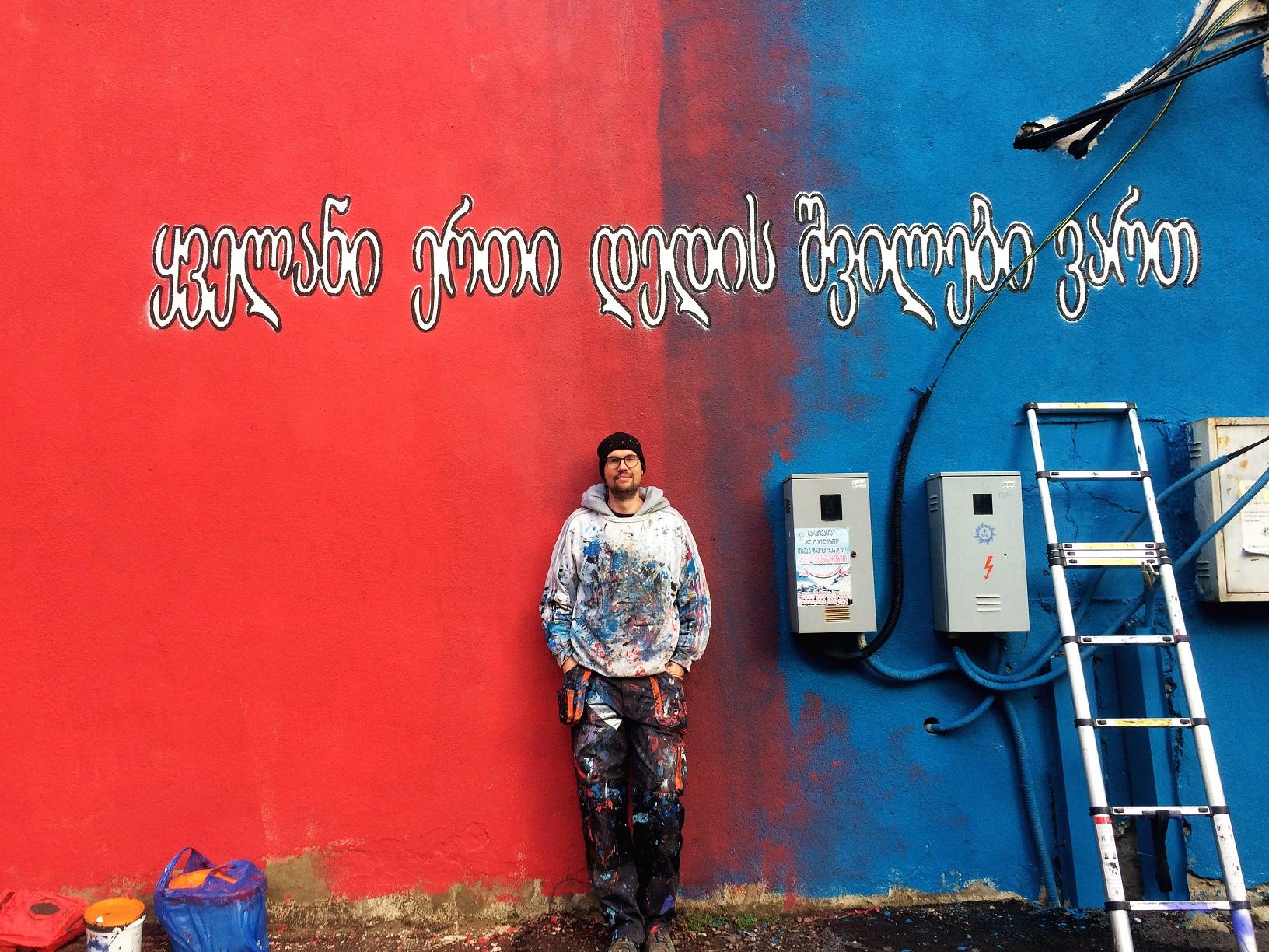 8 #art featured, арт, Бразилия, германия, граффити, Грузия, Дино Бенто, искусство, Лапиз, мурал, Саша Корбан, стрит-арт, тбилиси, украина