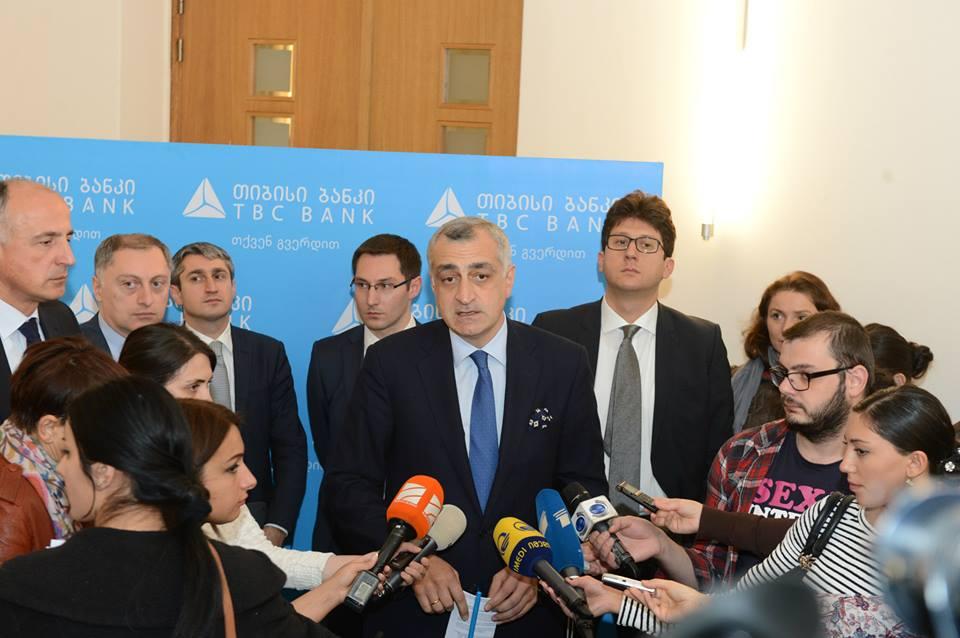Mamuka Khazaradze #новости TBC, TBC Bank, банк, Бидзина Иванишвили, бизнес, Грузия, Мамука Хазарадзе, махинации, прокуратура, Ти-Би-Си, финансы, экономика