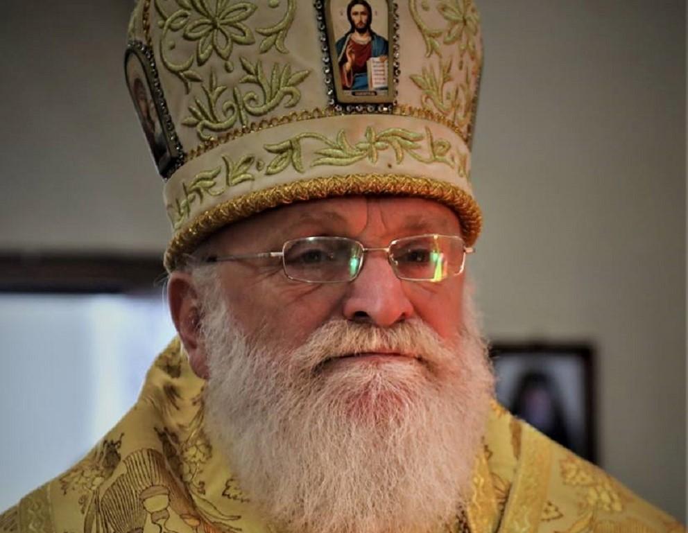 Mitropolit Ioseb Православная церковь Православная церковь
