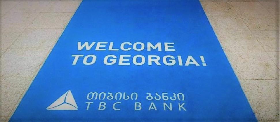 TBC 2 #новости TBC, TBC Bank, банк, Бидзина Иванишвили, бизнес, Грузия, Мамука Хазарадзе, махинации, прокуратура, Ти-Би-Си, финансы, экономика