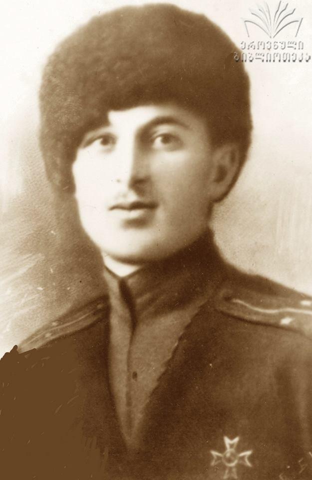 7 #общество 1921, featured, Грузия, День советской оккупации, Маро Макашвили, оккупация, СССР, юнкера