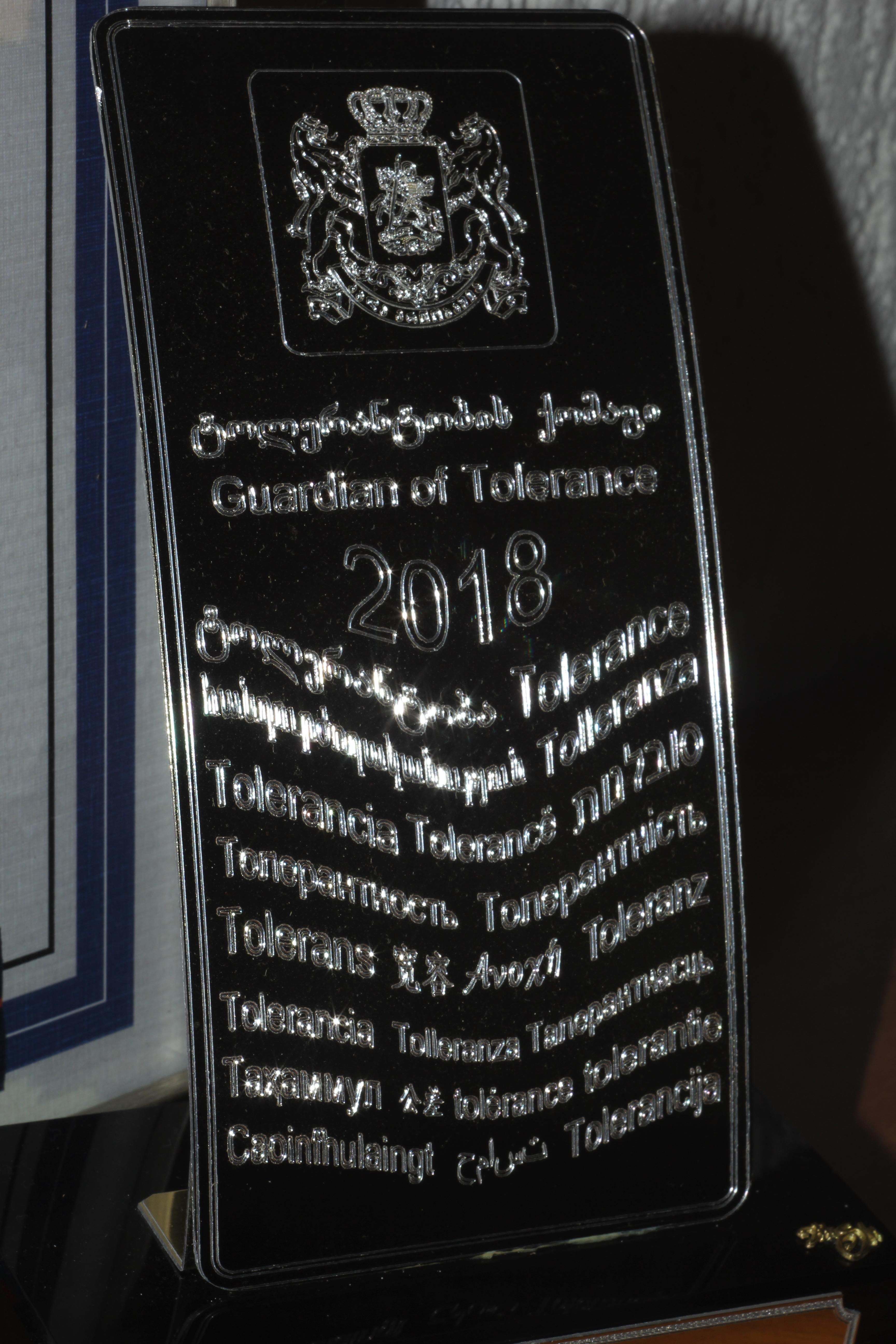 IMG 1428 #общество featured, Агит Мирзоев, Виталий Сафаров, Грузия, Марина Аланакян, национализм, неонацизм, толерантность, убийство, фашизм