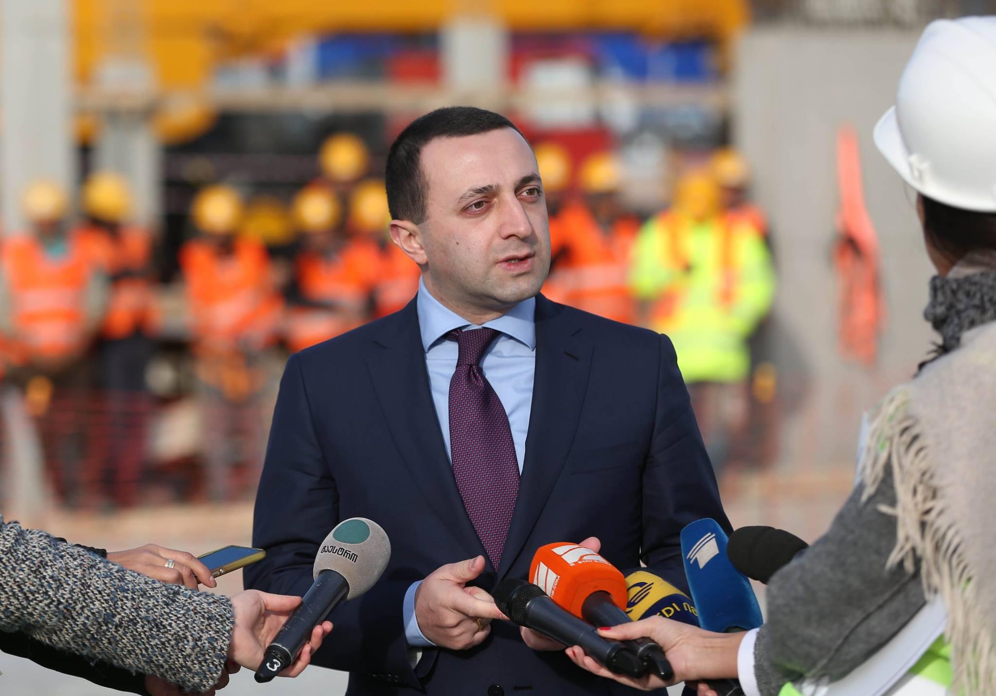 Irakly Gharibashvili 2 #новости задержание Ники Мелия, Ираклий Гарибашвили, кризис Мечты, Премьер-министр Грузии