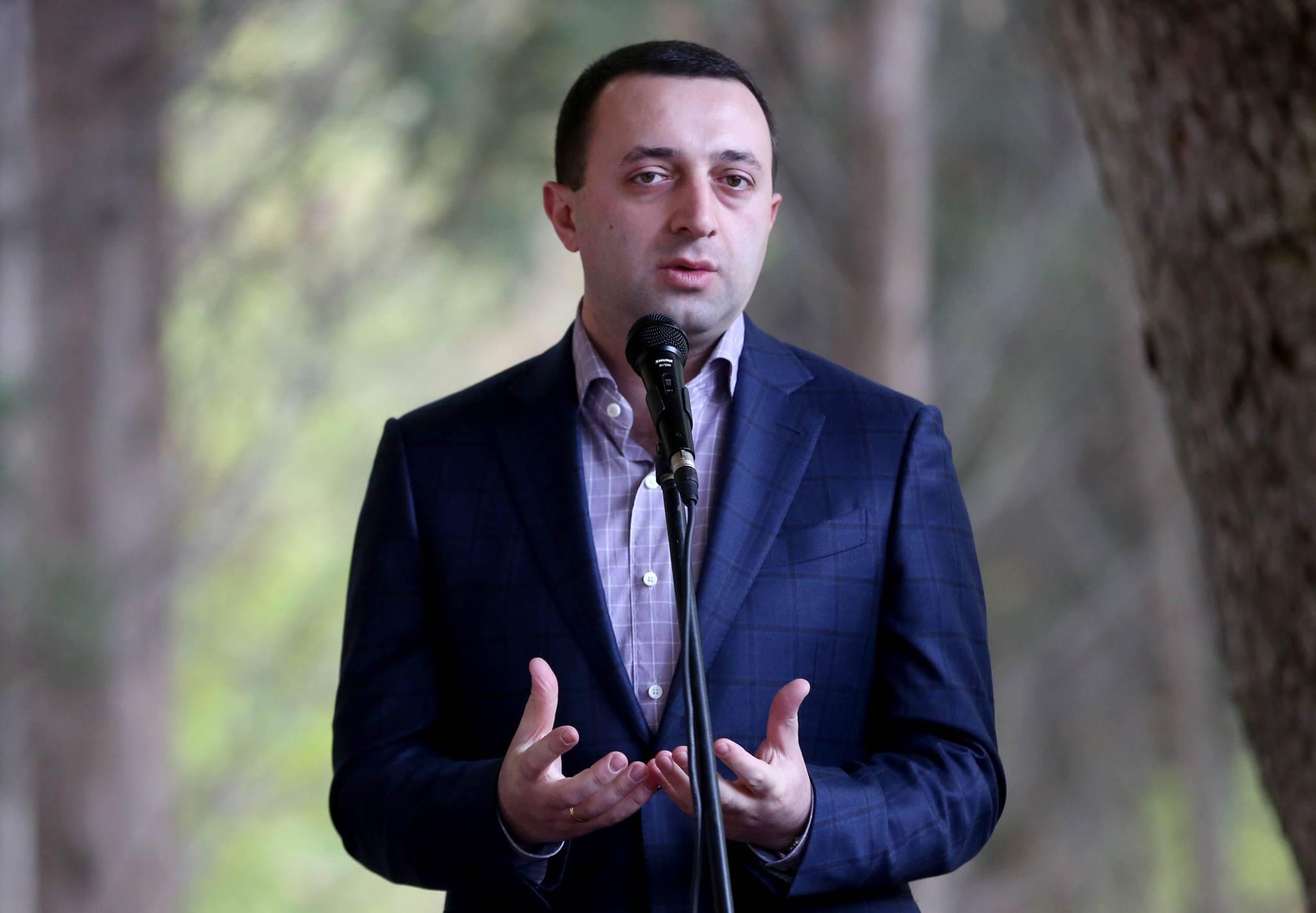 Irakly Gharibashvili 3 #новости Афганистан, Грузия, миссия в Афганистане, НАТО, Премьер-министр Грузии