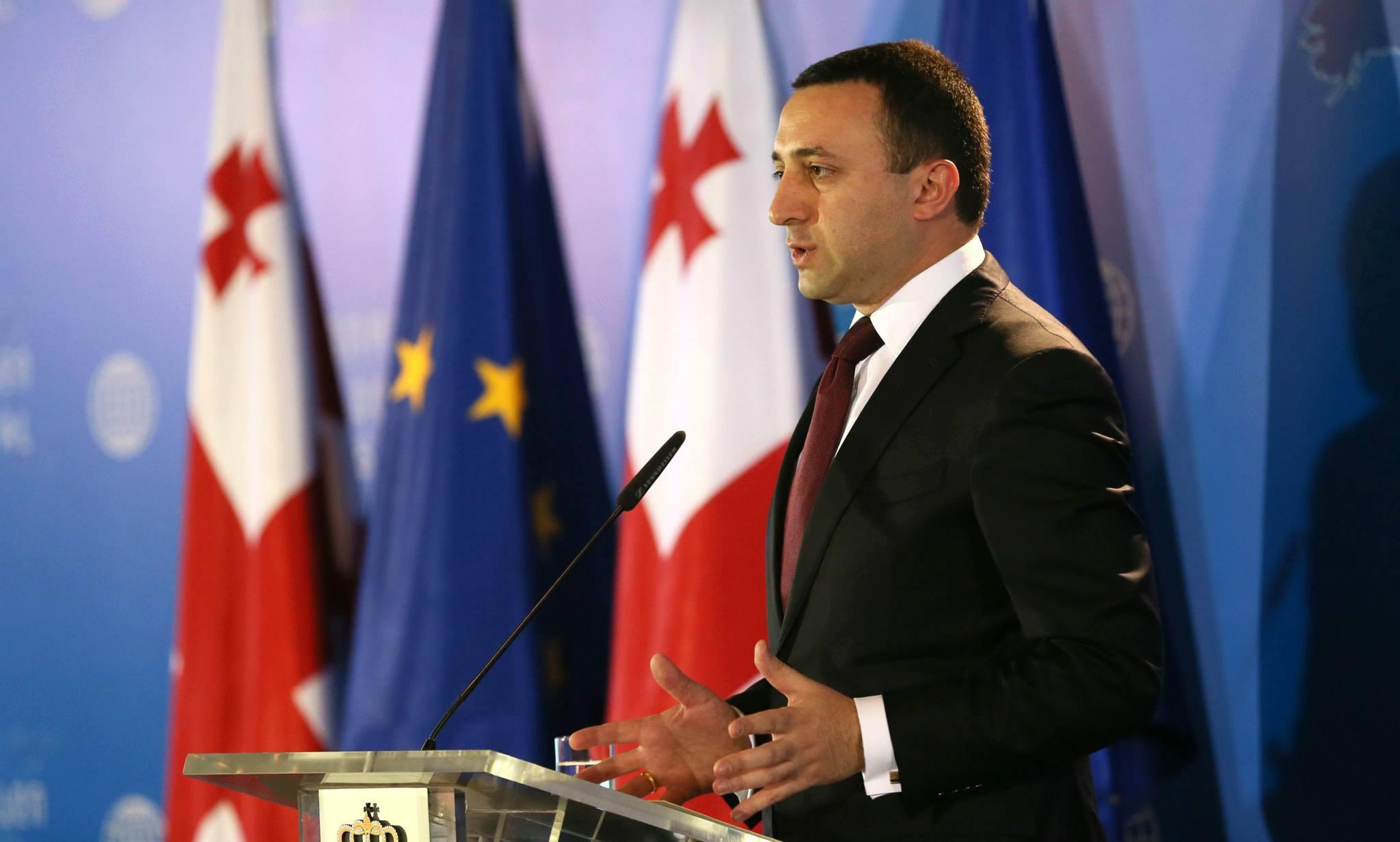 Irakly Gharibashvili 4 #новости День независимости Грузии, Ираклий Гарибашвили, Премьер-министр Грузии