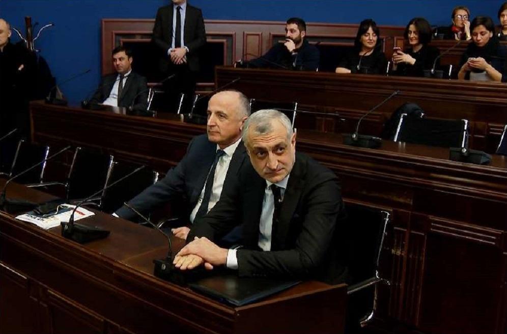 Khazaradza Japaridze TBC Bank TBC Bank